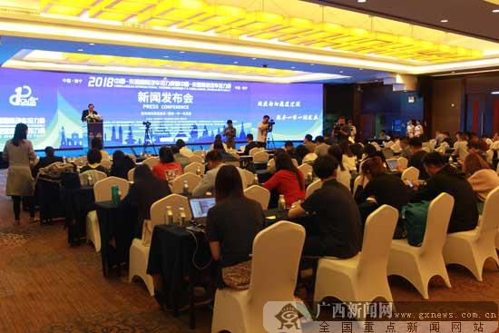 2018中国-东盟国际汽车拉力赛将于10月31日发车