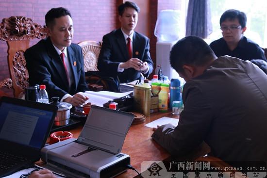 搜查别墅、扣押财产 全媒体直播广西执行风暴(图)