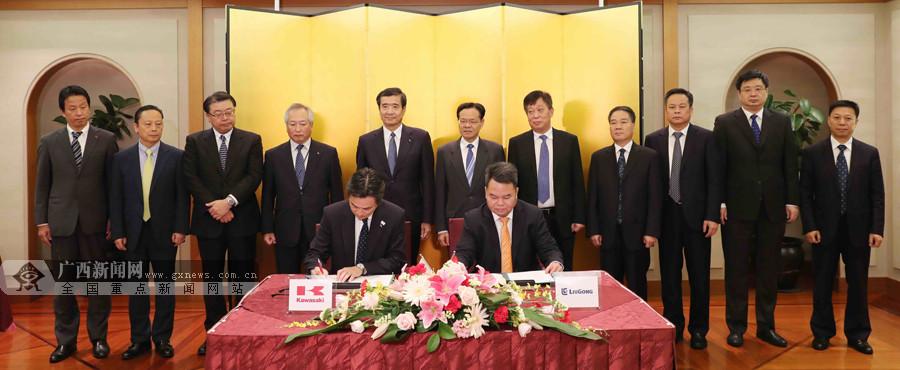 广西企业在日与日本希森美康集团、川崎集团签署合作协议