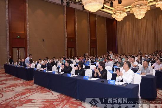 国海证券30周年庆系列主题报告会南宁站盛大举行