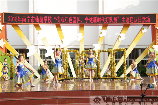 仙葫学校:开展传承红色基因争做新时代好队员活动