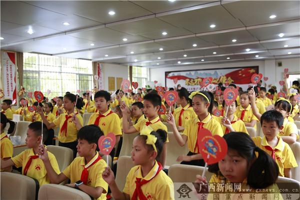 弘扬红色文化 广西红色旅游走进南宁凤翔路小学