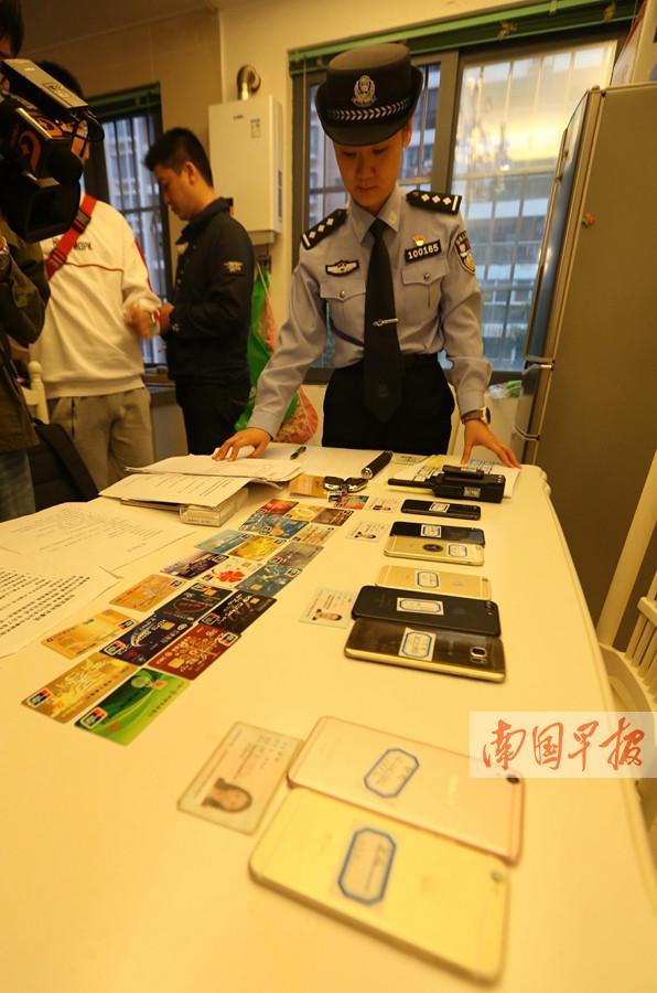 南宁警方破获一起特大传销案 查获93名传销人员