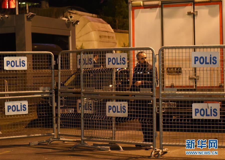 """土耳其调查组进入沙特领事馆调查记者""""失踪""""事件"""