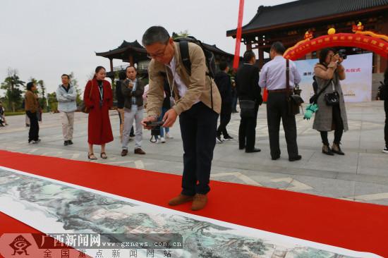 《潇贺古道》百米画卷在贺州市发布展出(图)