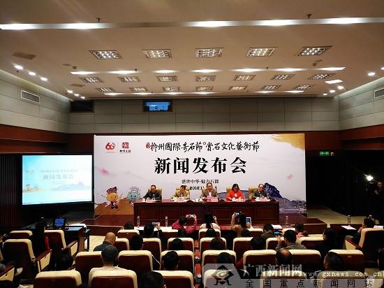 第十届柳州国际奇石节11月1日开幕 4大主题展将亮相