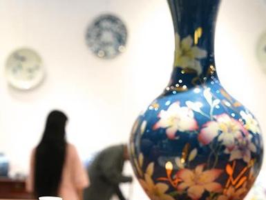 2018中国景德镇国际陶瓷博览会开幕