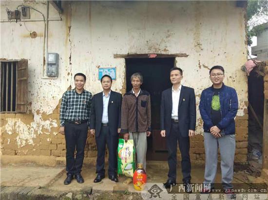 北部湾银行梧州分行开展扶贫慰问活动