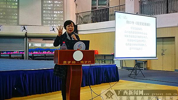 桂雅路小学:注重教师队伍培训从说好普通话开始