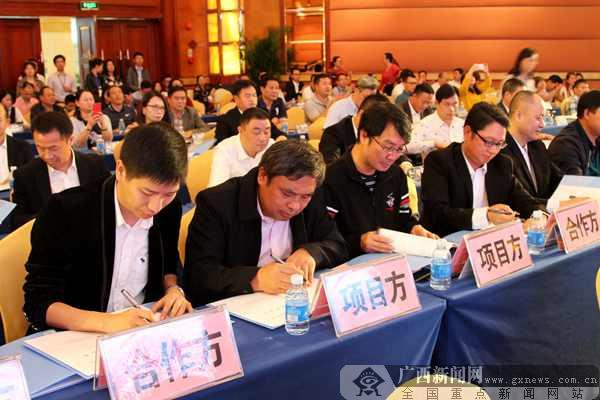 兴安(深圳)招商推介14个项目 获投资金额187亿元