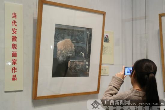 賴少其藝術館精品項目巡展在南寧開幕(圖)