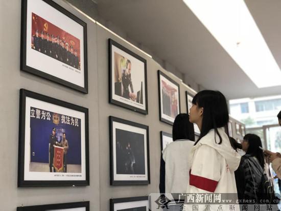 广西民族师范学院师生近距离感受警营文化