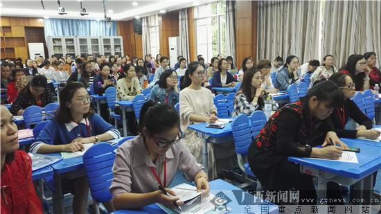 桂雅路小学:校际骨干班主任研训班助力学区共进