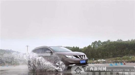 东风日产SUV家族对比试驾会南宁站开幕
