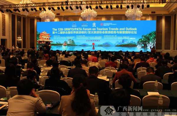 旅游专家预测 未来十年亚太旅游增速超欧洲