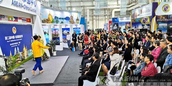 2018中国-东盟博览会旅游展在桂林开幕 亮点纷呈