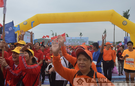 防城港举行全民健身走活动为马拉松预热
