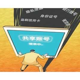 翟姓女宝宝名字广西手机报10月28日下战书版