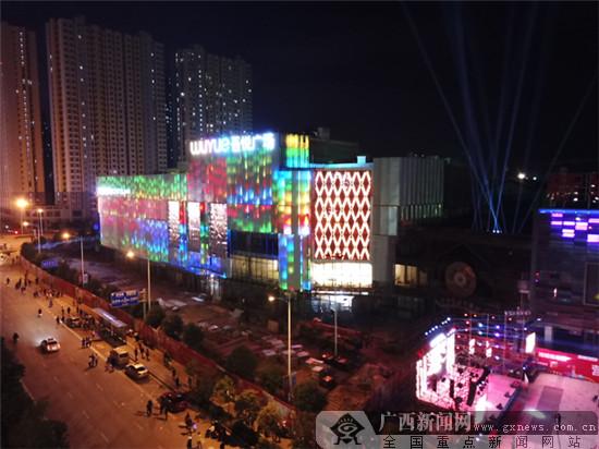 南宁吾悦广场亮灯仪式暨网红音乐节圆满落幕