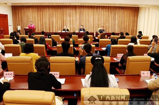 中国妇女十二大广西代表团行前培训会召开