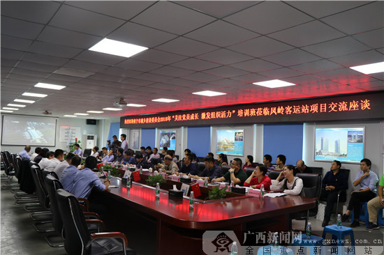 南宁市住建行业党委开展两新组织党员培训班