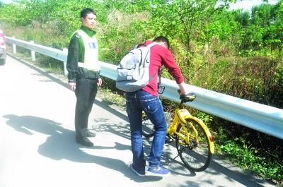 男子为抄近路骑共享单车上高速被交警拦停