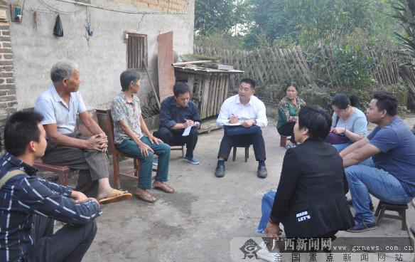 防城港防城区对扶贫领域腐败和作风问题进行巡查