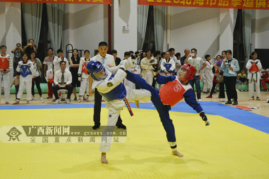 周周有活动 2018年北海市跆拳道俱乐部大赛举行