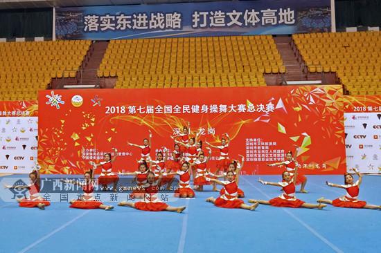21队46个奖!2018全国健身操舞大赛广西再创佳绩
