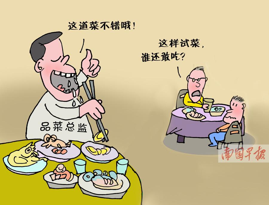 这样试菜谁还敢吃 南宁一餐馆试菜方式引质疑(图)