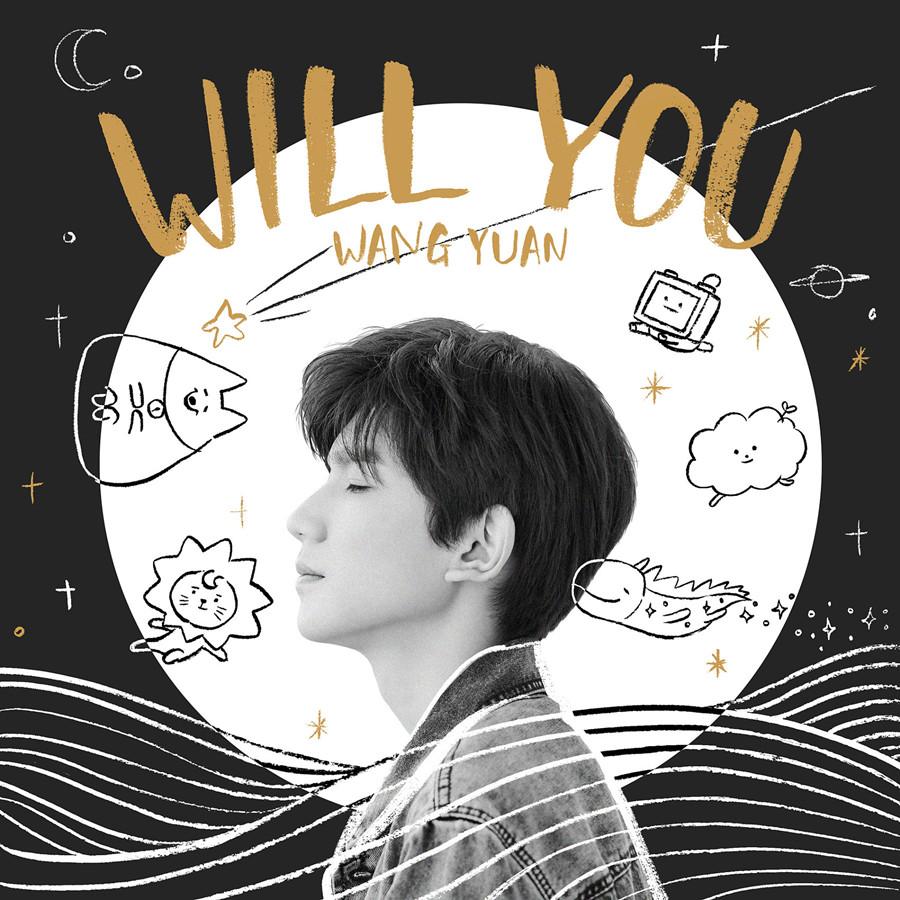 王源新单曲《will you》发布 18岁少年温柔了岁月图片