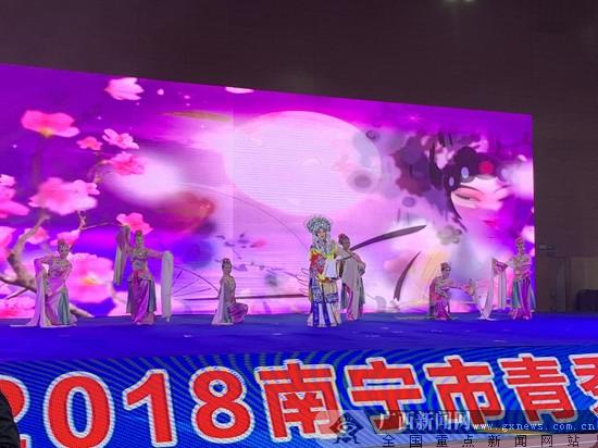 南宁市青秀区创意生活节开幕