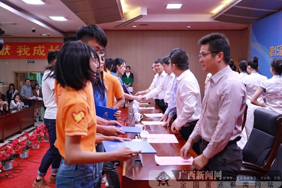 第15届东博会、商务与投资峰会志愿者工作总结大会召开