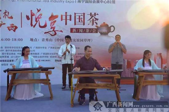 广西茶届大咖相聚第8届南宁新闻茶会
