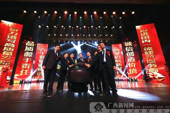 春华秋实 广西建工五建隆重举行60周年庆典大会