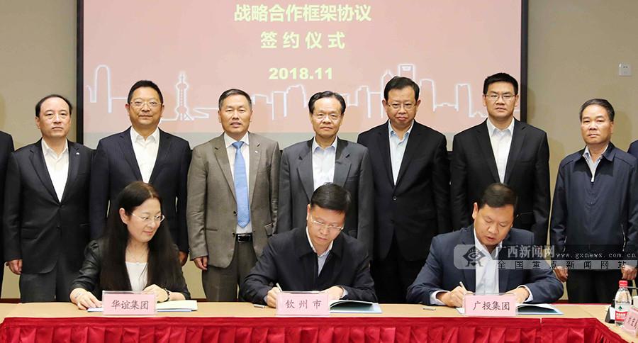 陈武在上海与华谊集团和上汽集团主要负责人会谈