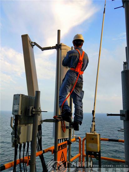 广西移动拓展北部湾海域4G网络覆盖