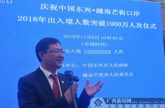 跨境旅游红利 东兴口岸出入境突破1000万人次