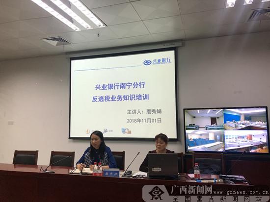 """南宁市税务局推出""""个性订制""""税收宣传辅导新模式"""