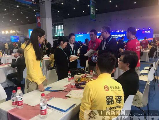 精彩进博会 中行为广西企业寻求合作牵线搭桥