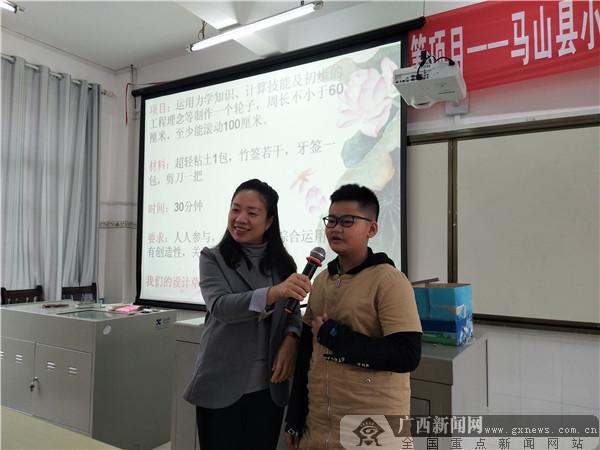 为教育再出发 桂雅路小学党支部赴马山送教