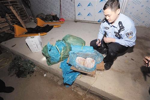 南宁海关打掉六个冻品走私团伙 涉案金额2.1亿元