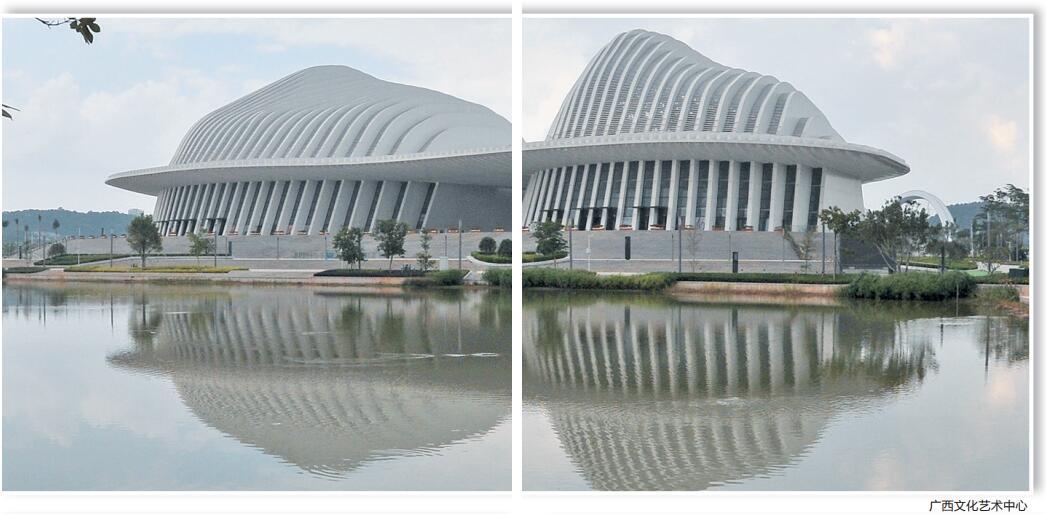 高清图集:新场馆新设施 南宁人期待更美幸福城