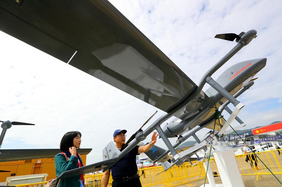 """高清:""""广西智造""""无人机首次亮相珠海国际航展"""
