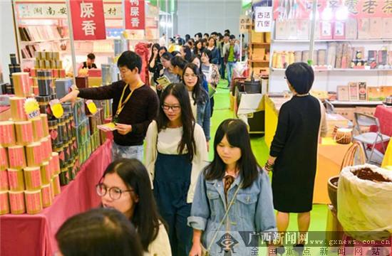 第8届南宁茶博会在会展中心开幕 展期四天(图)