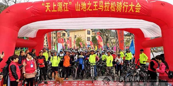 兴安源江村举办第二届风车文化节 骑友重走霞客路