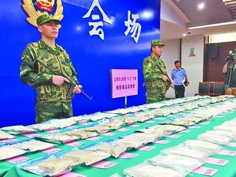 北海警方跨三省区缴毒30余公斤