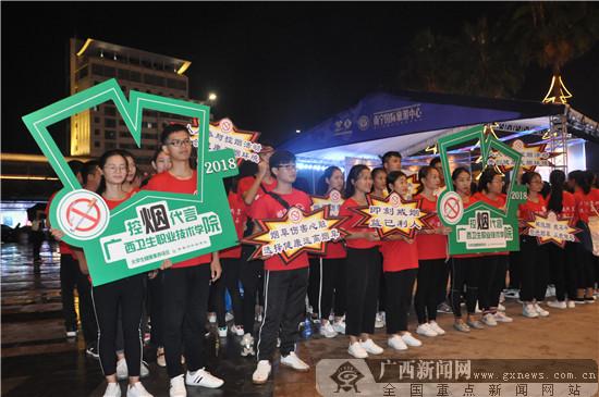"""11校同城开启 学生志愿者玩转""""快闪""""宣传控烟"""