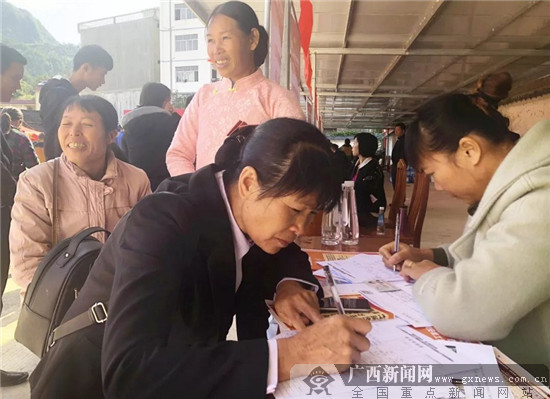 粤桂扶贫协作专场招聘会提供近一千个岗位