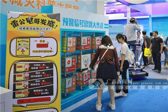 第二十届中国国际高新技术成果交易会在深圳开幕